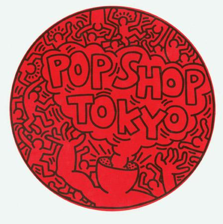 Keith HAring 145_tokyo pop shop container OutdoorPaintingLR0
