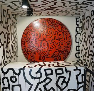 Pop Shop Tokyo (Container), 1988