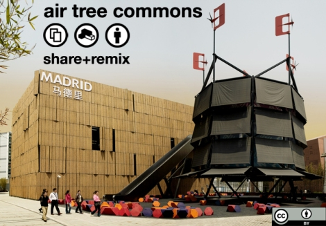 banner-air-tree-commons1 AIR TREE SHANGHAI ecositema urbano